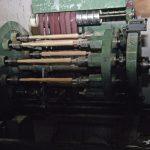 Low Mill, Staveley, 1992 - sander (70-78)